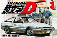 Initial D - Vol.03: Kindle Edition