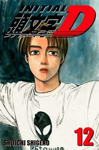 Initial D - Vol.12: Kindle Edition