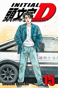 Initial D - Vol.15: Kindle Edition
