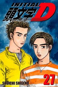Initial D - Vol.27: Kindle Edition
