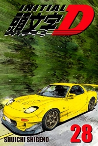 Initial D - Vol.28: Kindle Edition