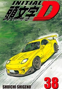 Initial D - Vol.38: Kindle Edition