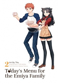 Today's Menu for the Emiya Family - Vol. 02: Kindle Edition