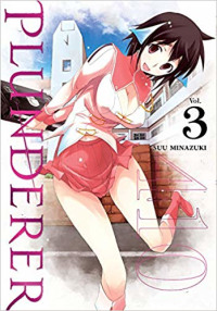 Plunderer - Vol.03: Kindle Edition