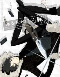 Durarara!!: Season 2 - Vol.3/6 [Blu-ray]