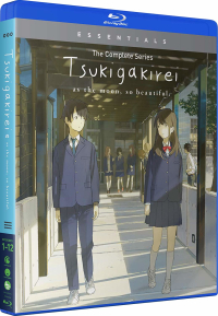 Tsukigakirei - Complete Series: Essentials [Blu-ray]