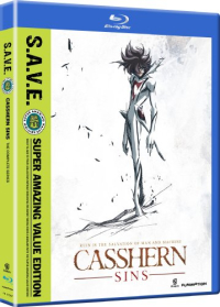 Casshern Sins - Complete Series: S.A.V.E. [Blu-ray]