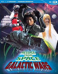 Message From Space: Galactic Wars - Complete Series (OwS) [SD on Blu-ray]