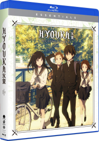 Hyouka - Complete Series: Essentials [Blu-ray]