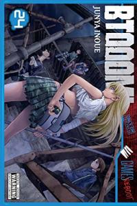 Btooom! - Vol.24: Kindle Edition