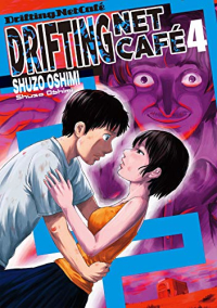 Drifting Net Cafe - Vol.04: Kindle Edition