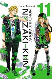 Monthly Girls' Nozaki-kun - Vol.11: Kindle Edition