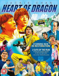 Heart of Dragon [Blu-ray]