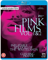 Inflatable Sex Doll of the Wastelands / Gushing Prayer - (OwS) [Blu-ray+DVD]