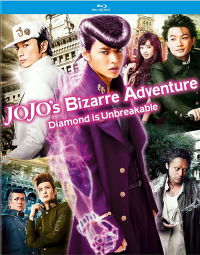 JoJo's Bizarre Adventure: Diamond is Unbreakable (OwS) [Blu-ray]