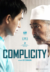 Complicity (OwS)