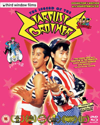 The Legend Of The Stardust Brothers - Collector's Edition [Blu-ray+DVD] + Soundtrack