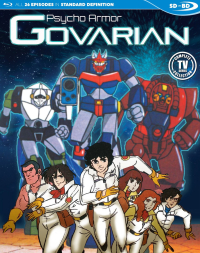 Psycho Armor Govarian - Complete Series (OwS) [SD on Blu-ray]