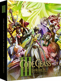 Code Geass: LeLouch of the Rebellion - Movie 3: Glorification - Collector's Edition (OwS) [Blu-ray] + Artbox