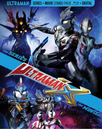 Ultraman X + Ultraman X: The Movie [Blu-ray]