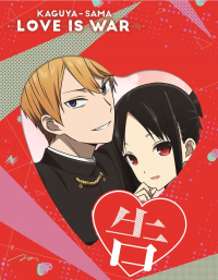Kaguya-sama Love Is War: Season 1 - Collector's Edition (OwS) [Blu-ray]