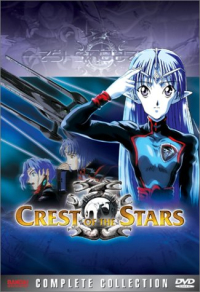 Crest of the Stars (Re-Release)