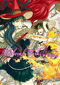 Witchcraft Works - Vol.04: Kindle Edition