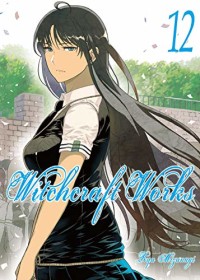 Witchcraft Works - Vol.12: Kindle Edition
