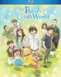 Poco's Udon World - Complete Series (OwS) [Blu-ray]