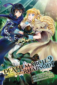Death March to the Parallel World Rhapsody - Vol.09: Kindle Edition