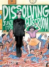 Dissolving Classroom - Kindle Edition