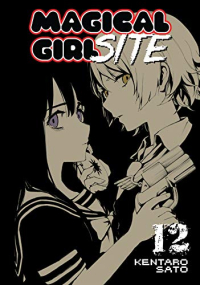 Magical Girl Site - Vol.12: Kindle Edition