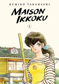 Maison Ikkoku: Collector's Edition - Vol.01