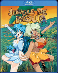 Jungle de Ikou! [Blu-ray]