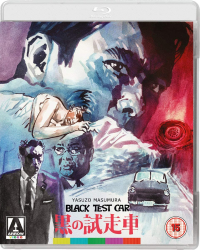 Black Test Car / The Black Report (OwS) [Blu-ray]