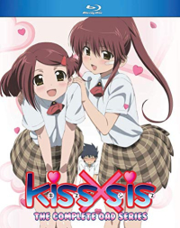 Kiss X Sis OAD - Complete Series (OwS) [Blu-ray]