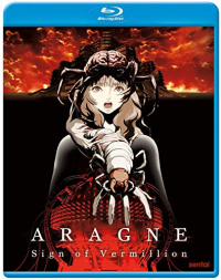 Aragne: Sign of Vermillion (OwS) [Blu-ray]