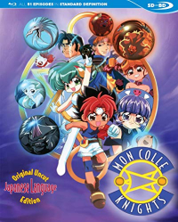 Mon Colle Knights - Complete Series (OwS) [SD on Blu-ray]