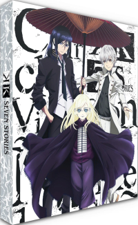 K: Seven Stories - Collector's Edition [Blu-ray]