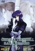 Ghost in the Shell: S.A.C. 2nd GIG - Vol.2/8