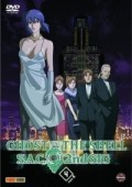 Ghost in the Shell: S.A.C. 2nd GIG - Vol.4/8