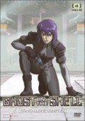 Ghost in the Shell: Stand Alone Complex - Vol.4/8
