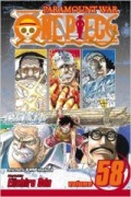 One Piece - Vol. 58