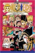 One Piece - Vol.71