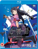 Bakemonogatari - Part 2/2 [Blu-ray]