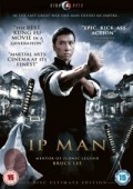 Ip Man - Ultimate Edition (OwS)