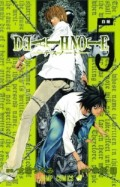 Death Note - Vol.05