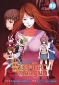 A Certain Scientific Railgun - Vol.05