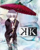 K - Limited Edition [Blu-ray+DVD]