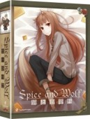 Spice and Wolf: Season 2 - Limited Edition [Blu-ray+DVD] + Artbox